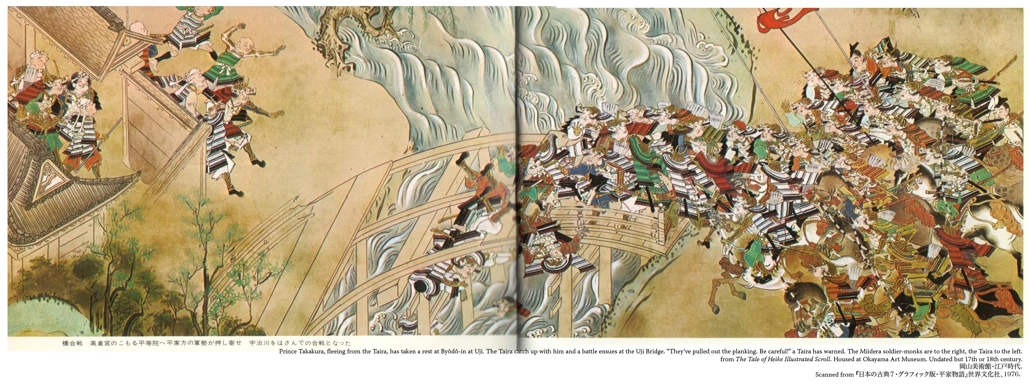 a literary analysis of the tale of heike The tale of the heike (平家物語 heike monogatari) is an epic account compiled prior to 1330 of the struggle between the taira clan and minamoto clan for control of japan at the end of the 12th century in the genpei war (1180-1185.