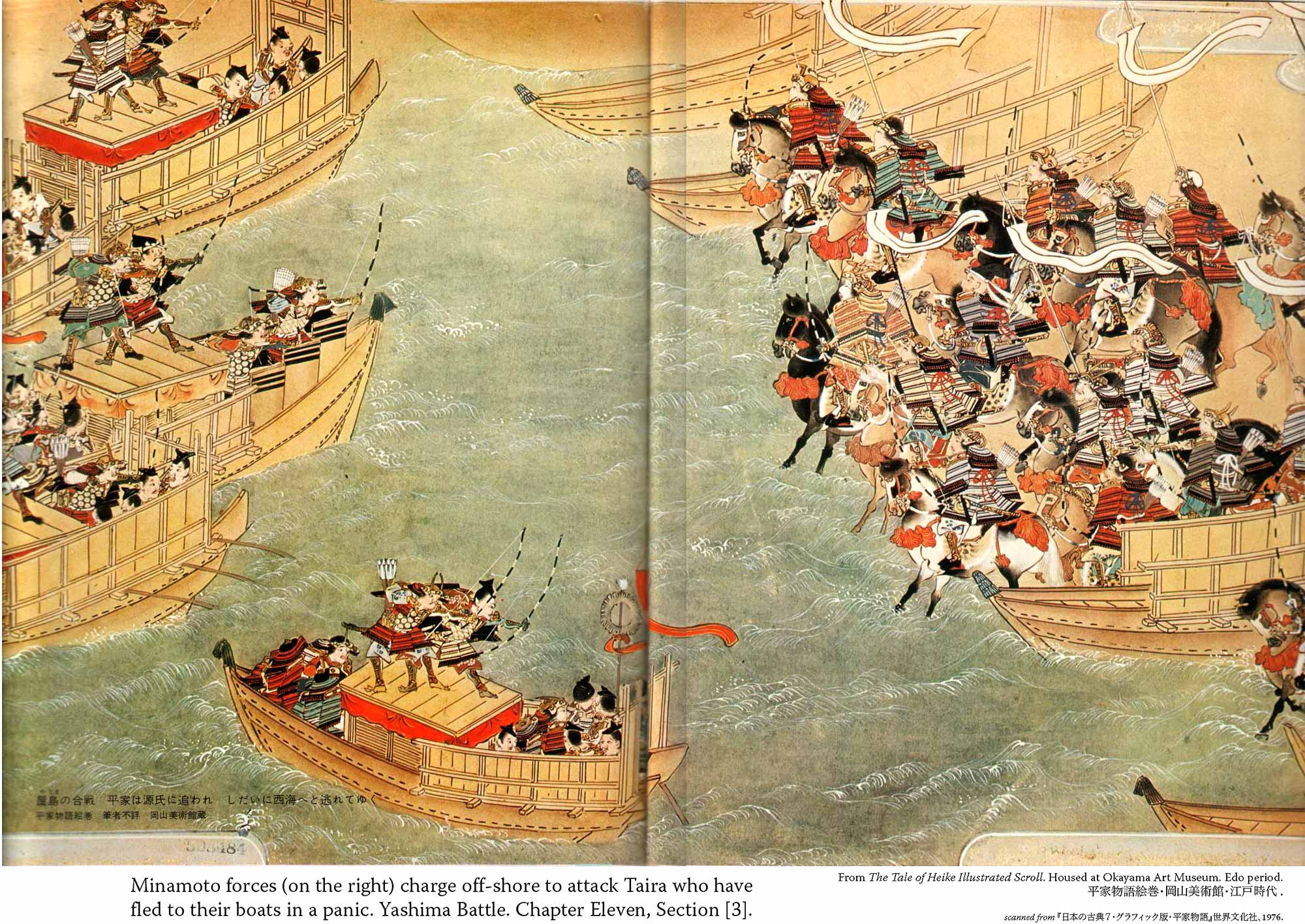 analysis of the gempei war An analysis of the kojiki and the nihon shoki as political tools in early japanese society modernization history of the gempei war.